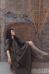 Yao Chen - Cosmopolitan Magazine China April 2021