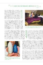 Cara Delevingne - Vogue Japan July 2021 Issue