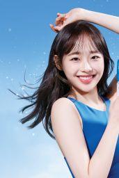 Chuu - Pocari Sweat Korea 2021