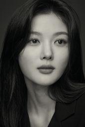 Kim Yoo Jung – 200 Korean Actor Campaign 2021
