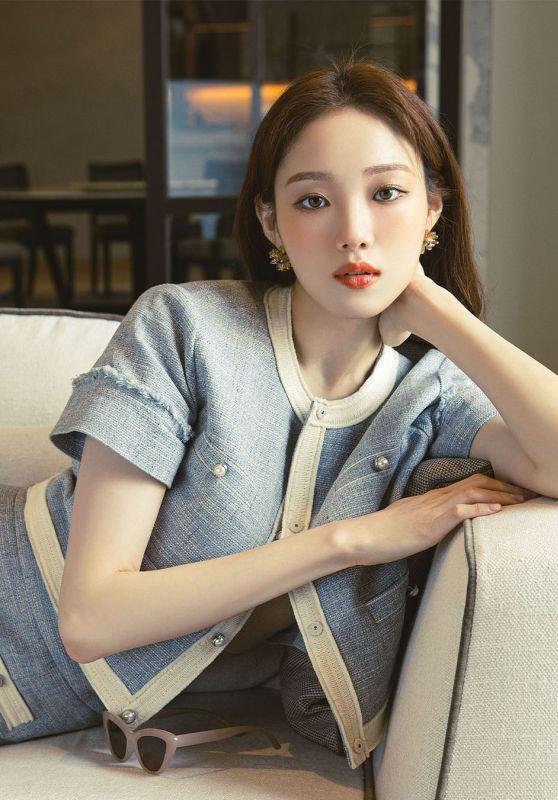 Lee Sung Kyung - Frontrow Korea 2021