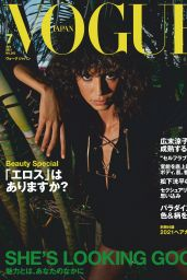 Mica Arganaraz - Vogue Japan July 2021