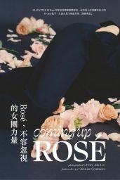 Rosé (Blackpink) - Vogue Taiwan May 2021 Issue