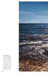 Vittoria Ceretti - Vogue Japan July 2021 Issue