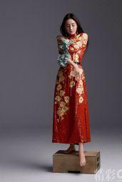 Yang Mi - Photographed for OK! Magazine China May 2021