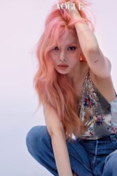 Hyuna - Vogue Magazine Korea July 2021 Photoshoot