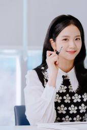 Jisoo (Blackpink) - Line Friends (2021)