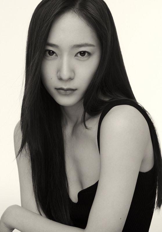Krystal Jung – 200 Korean Actor Campaign 2021