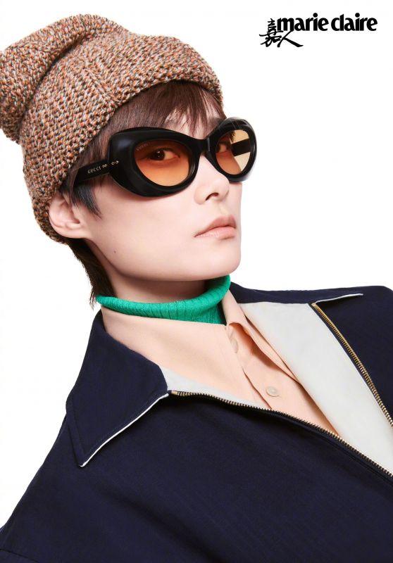 Li Yuchun - Marie Claire Magazine China June 2021