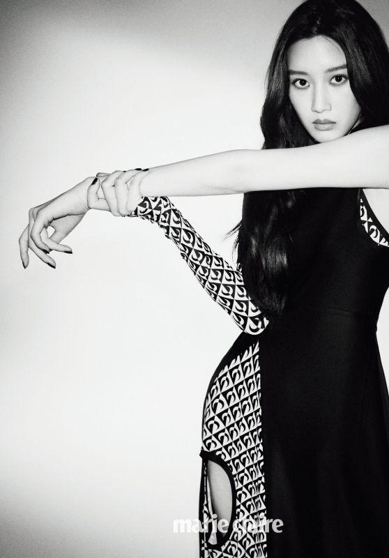 Moon Ga Young - Marie Claire Magazine Korea June 2021