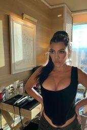 Kourtney Kardashian 07/12/2021