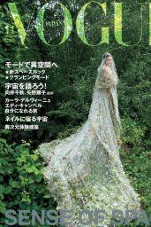 Cara Delevingne - Vogue Japan October 2021