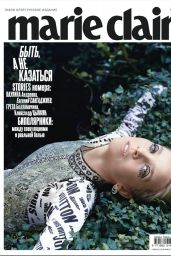 Greta Bellamacina - Marie Claire Russia October 2021