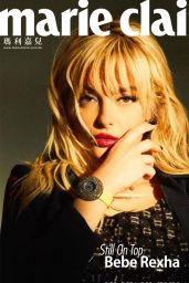 Bebe Rexha - Marie Claire Hong Kong 2021