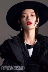 Ni Ni - Cosmopolitan China October 2021